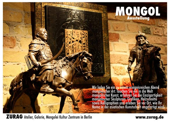 mongol art exbitition